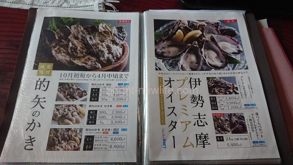 三重のブランド牡蠣を全て紹介!以外と知らない三重の牡蠣の実態とは!